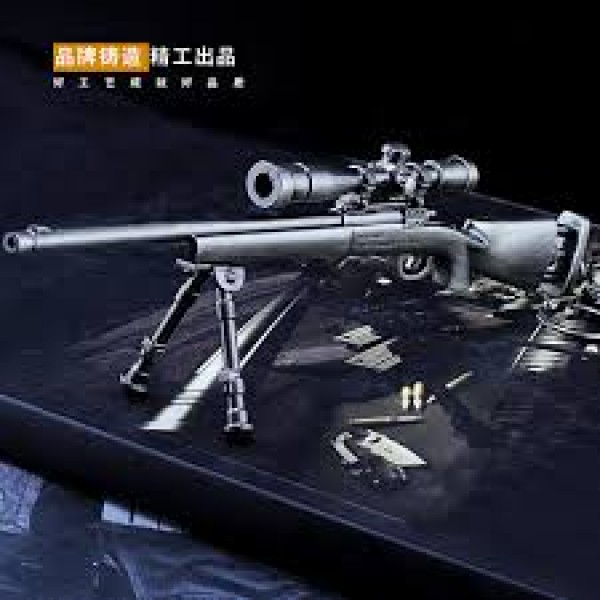 Games pubg M24 all rifle playerunknown's model of battlefield