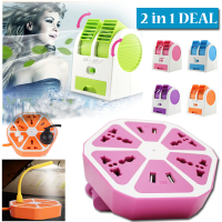2in1  Mini AC Hexagon USB DEAL